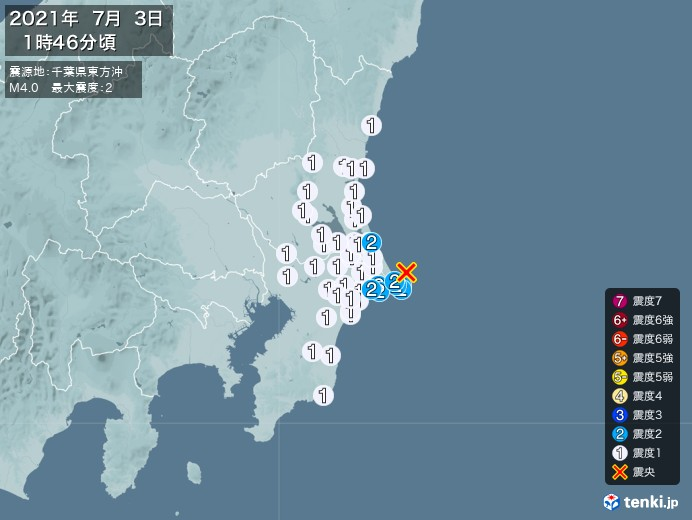 地震情報(2021年07月03日01時46分発生)