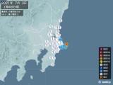 2021年07月03日01時46分頃発生した地震