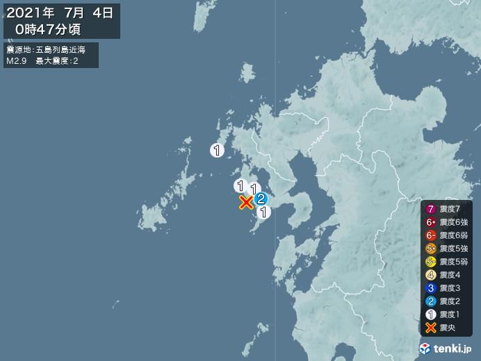 地震情報(2021年07月04日00時47分発生)