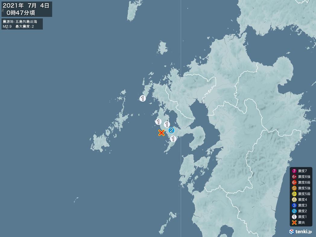地震情報 2021年07月04日 00時47分頃発生 最大震度:2 震源地:五島列島近海(拡大画像)