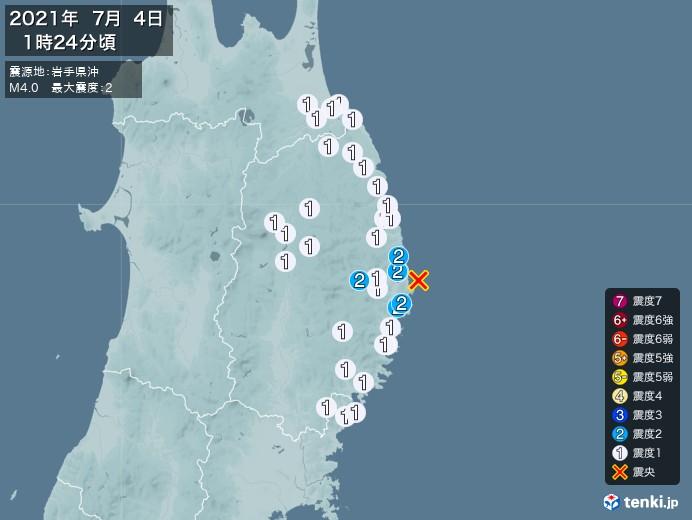 地震情報(2021年07月04日01時24分発生)