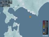 2021年07月04日02時20分頃発生した地震
