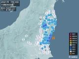2021年07月04日15時35分頃発生した地震