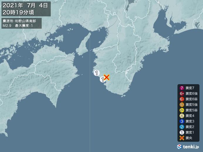 地震情報(2021年07月04日20時19分発生)