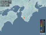 2021年07月04日20時19分頃発生した地震