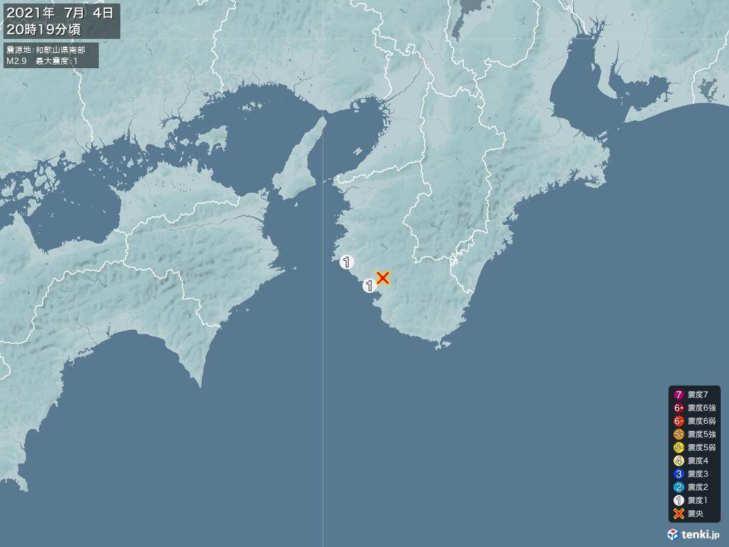 地震情報 2021年07月04日 20時19分頃発生 最大震度:1 震源地:和歌山県南部(拡大画像)