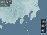 2021年07月04日22時28分頃発生した地震