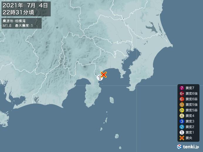 地震情報(2021年07月04日22時31分発生)