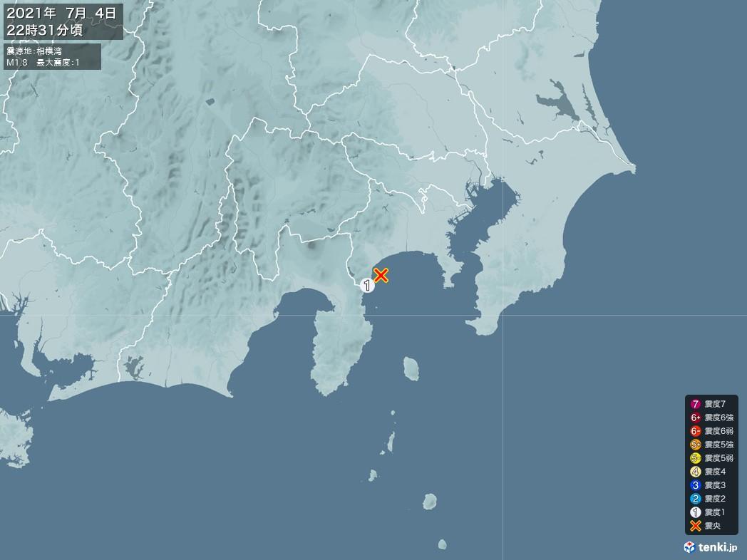 地震情報 2021年07月04日 22時31分頃発生 最大震度:1 震源地:相模湾(拡大画像)