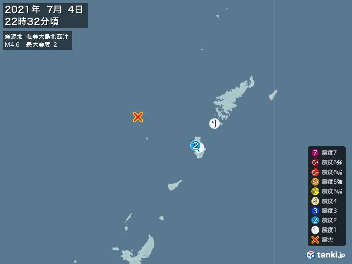 地震情報(2021年07月04日22時32分発生)