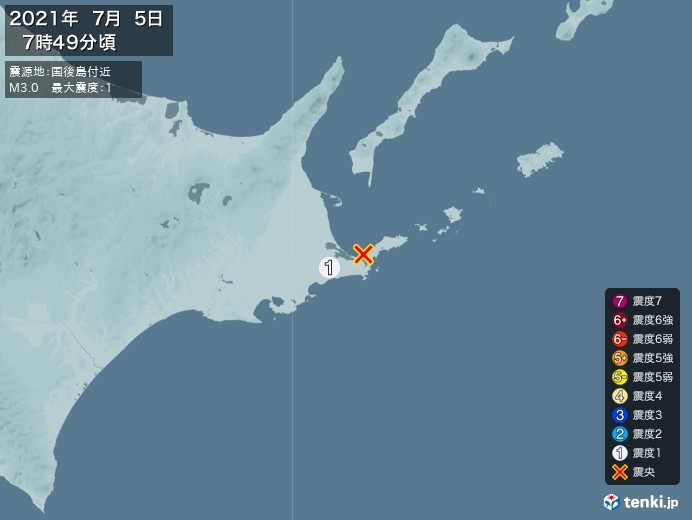 地震情報(2021年07月05日07時49分発生)