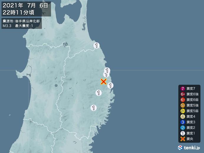 地震情報(2021年07月06日22時11分発生)