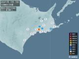 2021年07月07日10時51分頃発生した地震