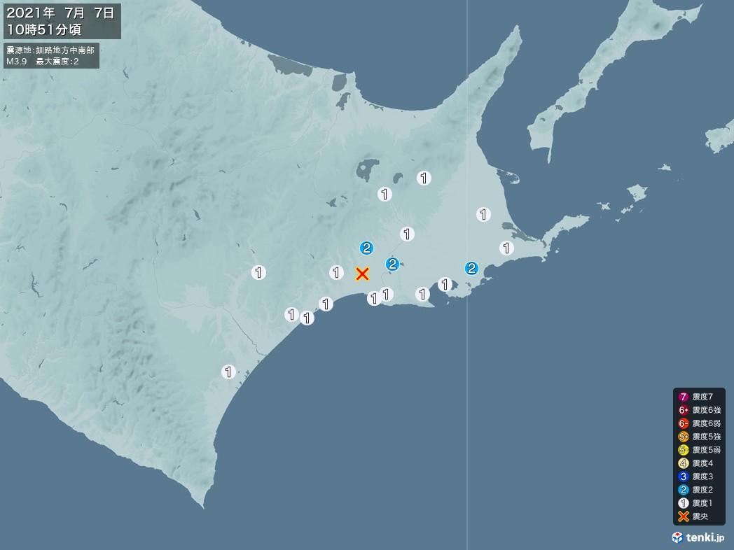 地震情報 2021年07月07日 10時51分頃発生 最大震度:2 震源地:釧路地方中南部(拡大画像)
