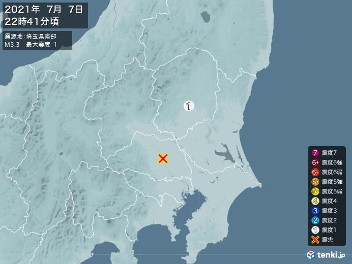 地震情報(2021年07月07日22時41分発生)