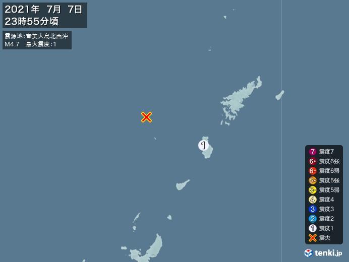 地震情報(2021年07月07日23時55分発生)