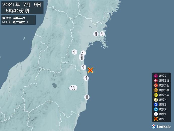 地震情報(2021年07月09日06時40分発生)