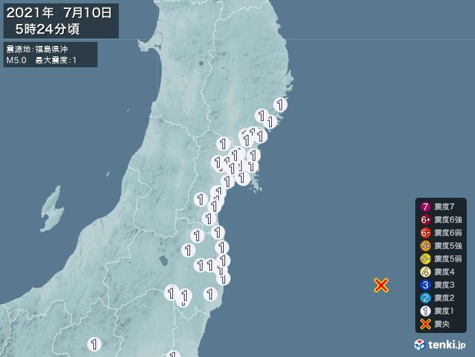 地震情報(2021年07月10日05時24分発生)