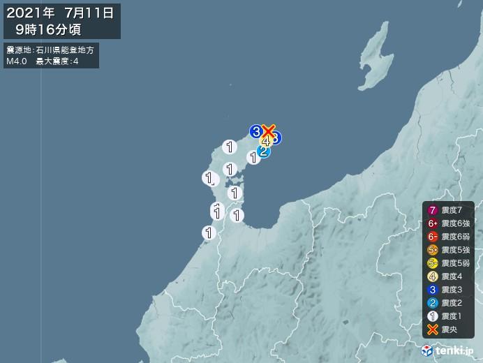 地震情報(2021年07月11日09時16分発生)