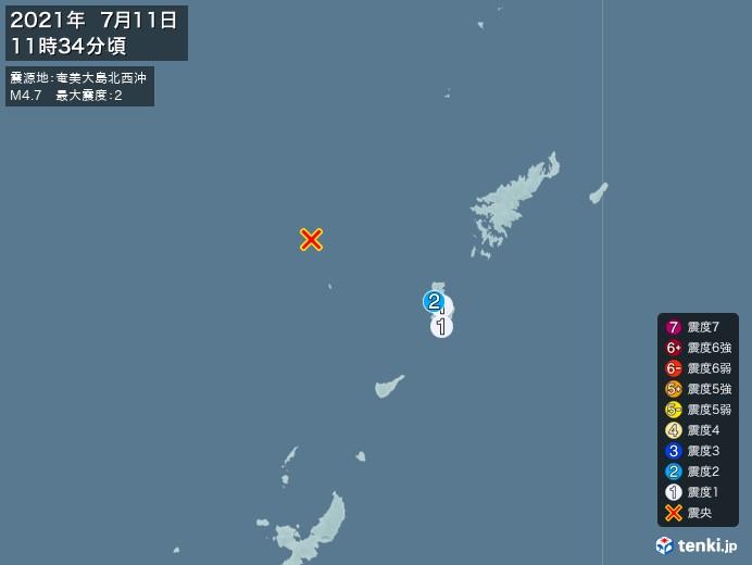 地震情報(2021年07月11日11時34分発生)