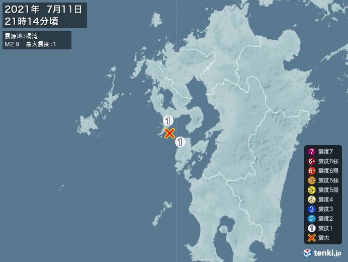 地震情報(2021年07月11日21時14分発生)