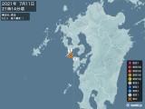 2021年07月11日21時14分頃発生した地震