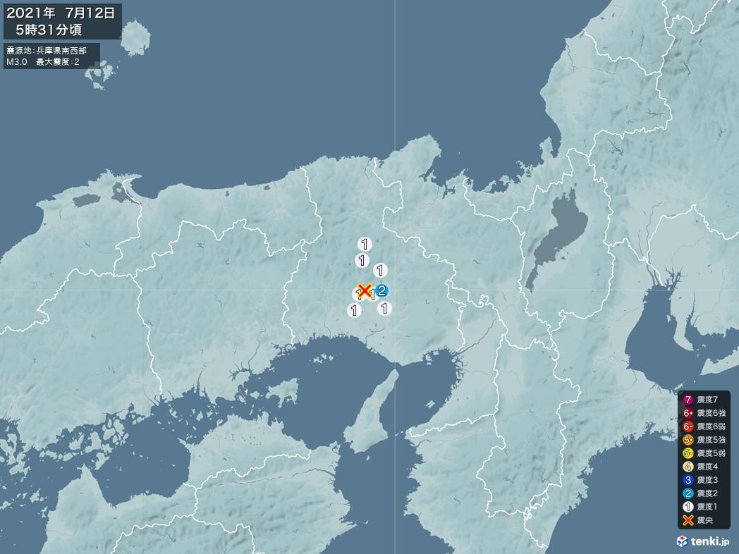 地震情報 2021年07月12日 05時31分頃発生 最大震度:2 震源地:兵庫県南西部(拡大画像)