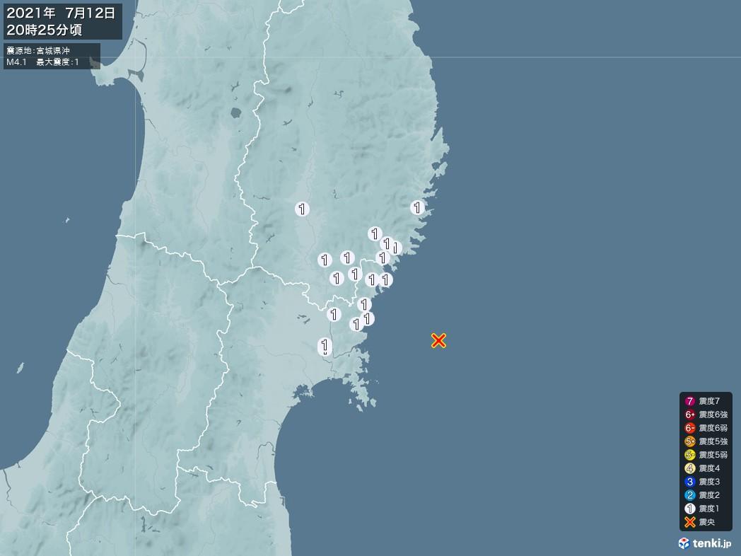 地震情報 2021年07月12日 20時25分頃発生 最大震度:1 震源地:宮城県沖(拡大画像)