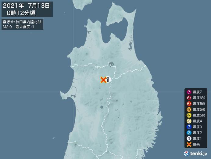 地震情報(2021年07月13日00時12分発生)