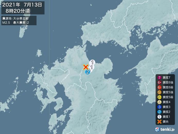 地震情報(2021年07月13日08時20分発生)