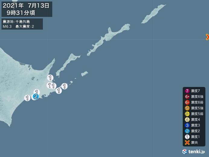 地震情報(2021年07月13日09時31分発生)