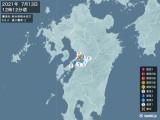 2021年07月13日12時12分頃発生した地震
