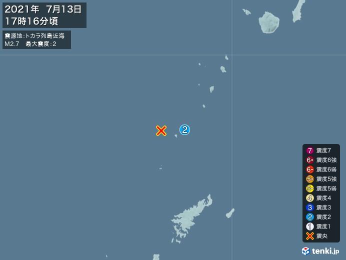 地震情報(2021年07月13日17時16分発生)