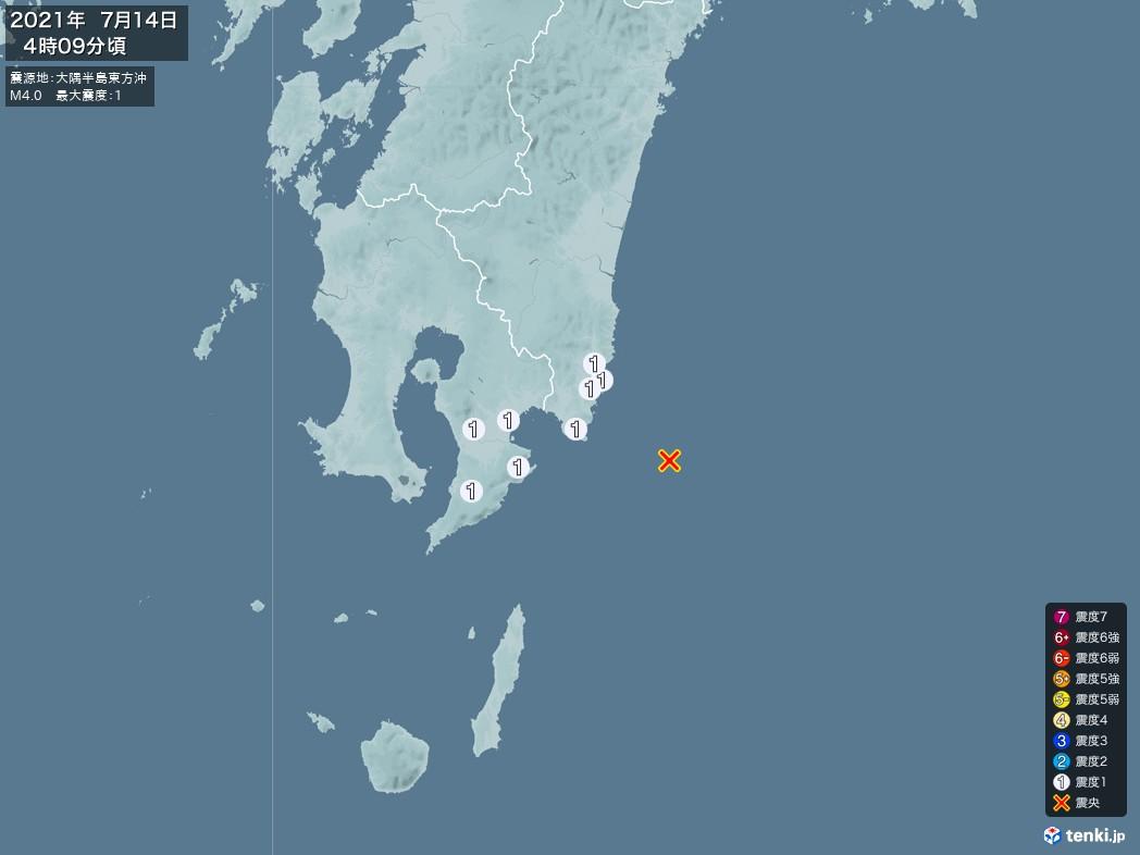 地震情報 2021年07月14日 04時09分頃発生 最大震度:1 震源地:大隅半島東方沖(拡大画像)