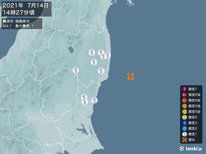 地震情報(2021年07月14日14時27分発生)
