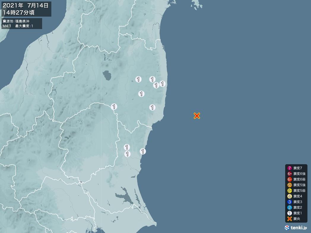 地震情報 2021年07月14日 14時27分頃発生 最大震度:1 震源地:福島県沖(拡大画像)