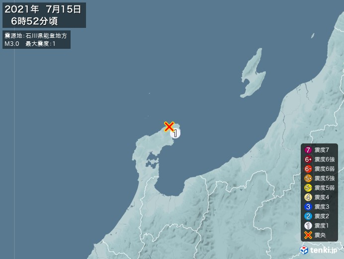 地震情報(2021年07月15日06時52分発生)