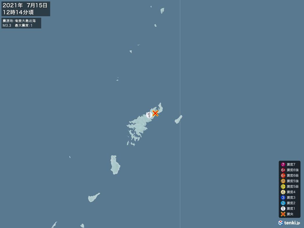 地震情報 2021年07月15日 12時14分頃発生 最大震度:1 震源地:奄美大島近海(拡大画像)