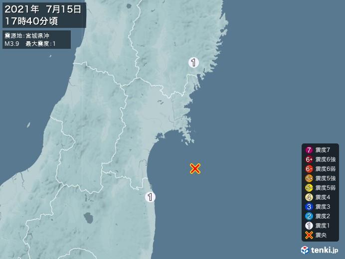 地震情報(2021年07月15日17時40分発生)