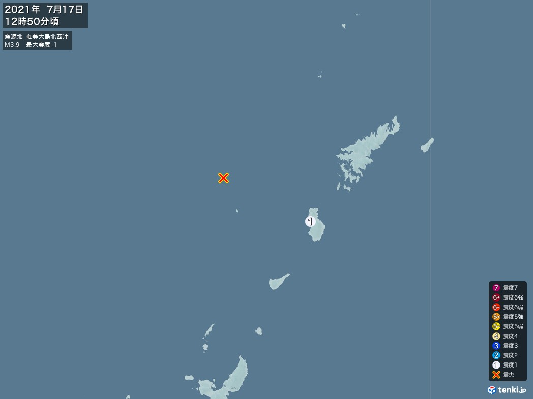 地震情報 2021年07月17日 12時50分頃発生 最大震度:1 震源地:奄美大島北西沖(拡大画像)