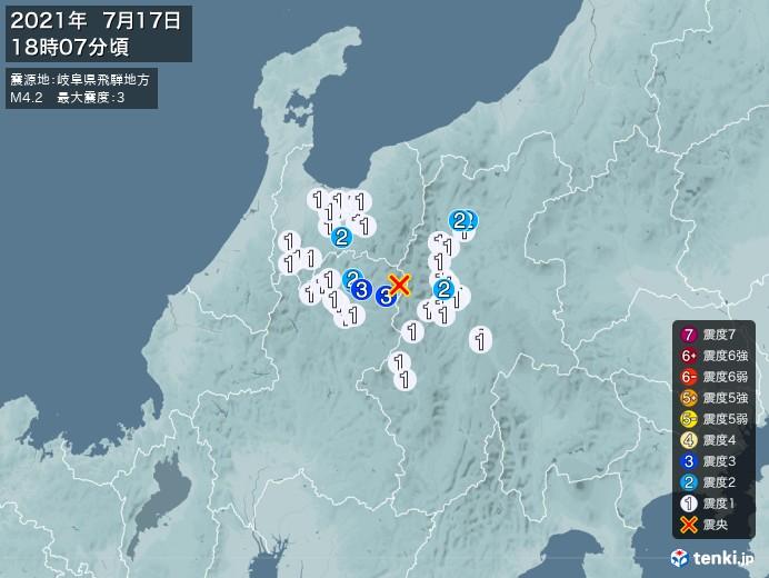 地震情報(2021年07月17日18時07分発生)