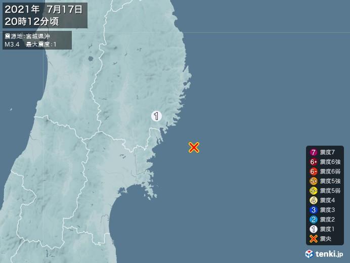 地震情報(2021年07月17日20時12分発生)