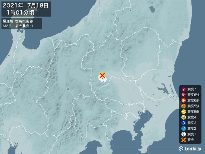 地震情報(2021年07月18日01時01分発生)