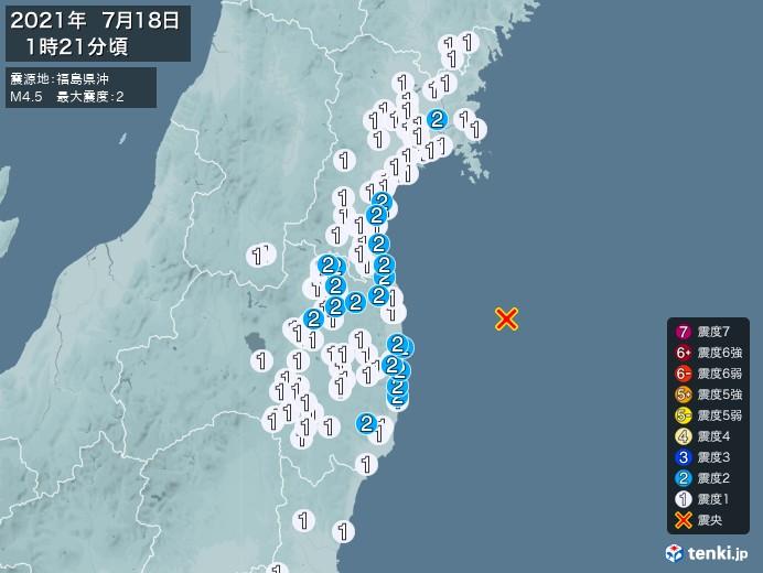 地震情報(2021年07月18日01時21分発生)