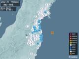 2021年07月18日01時21分頃発生した地震
