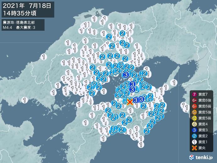 地震情報(2021年07月18日14時35分発生)