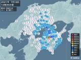 2021年07月18日14時35分頃発生した地震