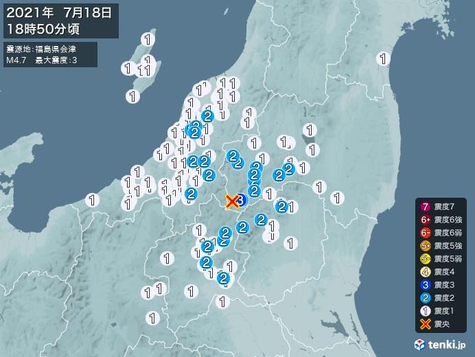 地震情報(2021年07月18日18時50分発生)