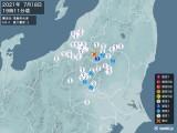 2021年07月18日19時11分頃発生した地震