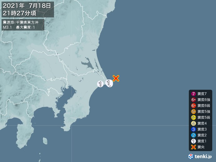 地震情報(2021年07月18日21時27分発生)